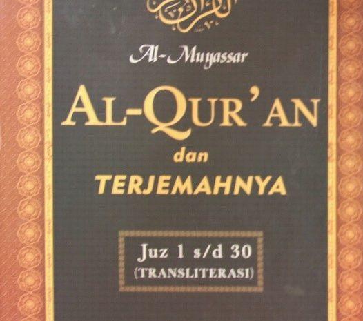 Pesan-Pesan dari Surat 67: Al Mulk (Kerajaan)