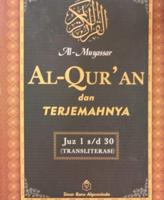 Pesan Pesan Dari Surat 67 Al Mulk Kerajaan Berita
